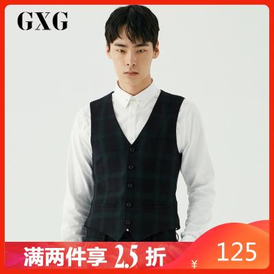 【两件2.5折价:125】GXG男装 冬季时尚休闲潮流修身黑绿格马甲#GA109506G