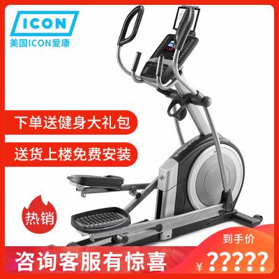 美國(ICON)愛康橢圓機健身房配置New C12.9/15918靜音橢圓儀家用健身器械