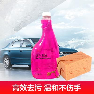 3M PN38090 洗车剂汽车浓缩配方洗车香波高效去污水蜡泡沫洗车清洁剂洁净剂带海绵