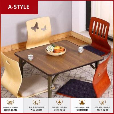 苏宁放心购多用客厅置地折叠圆桌休闲卧室宿舍方桌简易小矮简约炕几炕桌卧室A-STYLE
