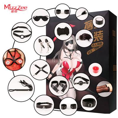 謎姬(Mizz Zee)SM捆綁束縛套裝 口環 眼罩 項圈 皮鞭 乳束 鈴鐺乳夾口塞 捆綁棉繩等18件套黑色