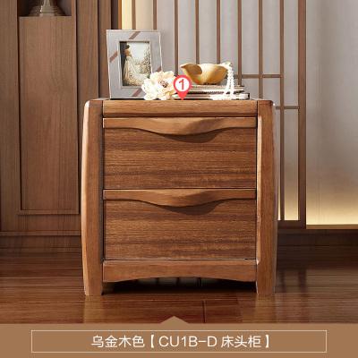 林氏木业新中式全实木床头柜子简约小户型卧室迷你收纳柜CU1B-D