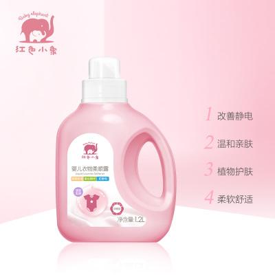 红色小象婴儿衣物柔顺露(清新果香)1.2L