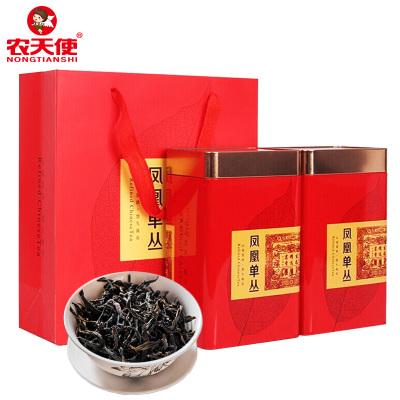 農天使 茶葉 單叢茶蜜蘭香 炭焙鳳凰 單樅茶烏龍茶濃香型潮州特產茶葉禮盒 送禮佳品150gx2罐