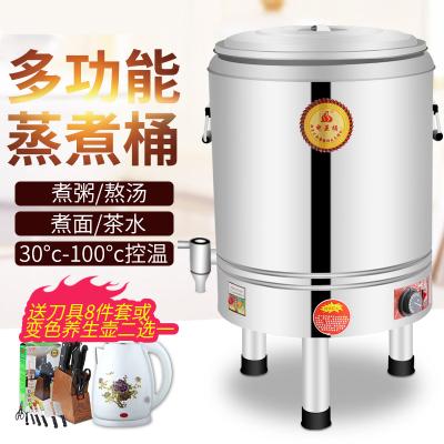 煮面鍋商用煮面爐電熱雙層保溫煮面桶納麗雅(Naliya)平底湯面爐煮熬粥熬湯湯粉爐 40L電熱標準型