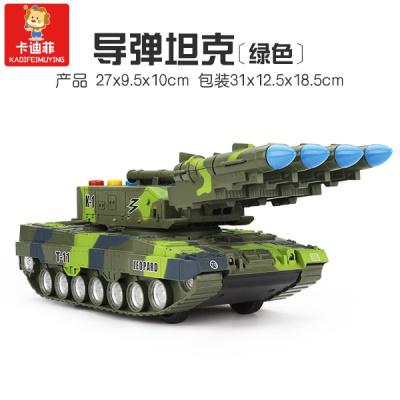 【精品特卖】儿童惯性玩具坦克装甲战车耐摔男孩宝宝音乐对战导弹军事汽车模型 导弹坦克(绿色、可发射) 猫太子 猫太子