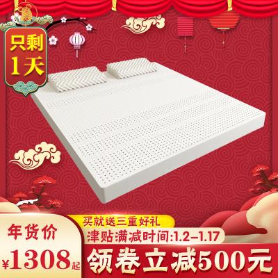 泰国ROYAL LATEX皇家进口天然乳胶床垫 软床垫透气恒温 舒适贴合1.5/1.8米床护垫 舒适榻榻米床垫子定制床垫