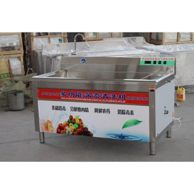 商用超聲波全自動酒店飯店食堂大型洗菜妖怪洗碟機器洗碗機商用洗碗機 洗菜機長120cm寬80cm高95cm