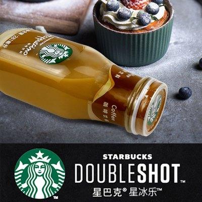 星巴克星冰樂飲料 281ML*12瓶 玻璃瓶裝即飲星倍享(液體偏遠地區不發貨)口味隨機