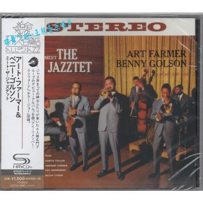 UCCU-5861 Farmer & Benny Golson - Meet The Jazztet SHM-CD