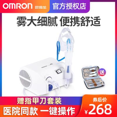 歐姆龍(OMRON)霧化器NE-C25S霧化機兒童家用靜音便攜式成人霧化儀化痰止咳清肺儀壓縮式醫用小兒通用霧化器