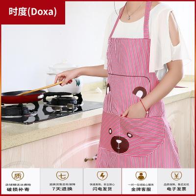 蘇寧放心購廚房做飯防油圍裙家用女士時尚可愛炒菜圍腰家居布藝防水掛脖罩衣時度(Doxa)