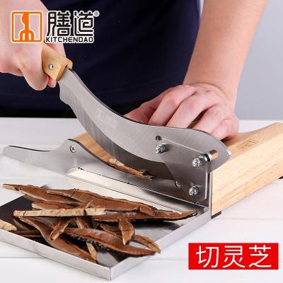 膳道(kitchendao)切中藥材鍘刀家用商用不銹鋼切片機鍘刀切人參鹿茸片刀