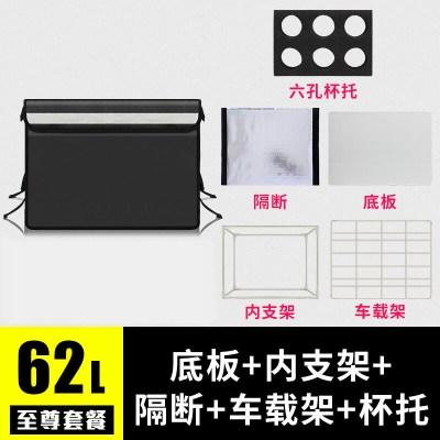 因樂思(YINLESI)加厚外賣保溫泡沫箱非配送箱30 43 62 80L升送餐箱子冷藏防水大小號 放腳踏處送餐保溫箱
