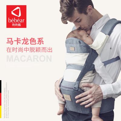 抱抱熊腰凳背带四季多功能前抱式 婴儿背带宝宝腰凳单凳小孩抱婴腰凳S011