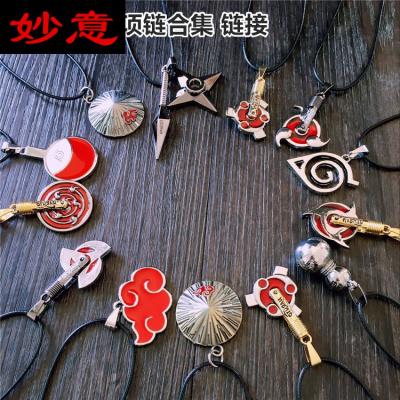 妙意動漫周邊火影忍者標志時尚吊墜掛繩精品項鏈青年男女個性飾品掛件