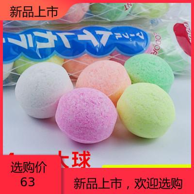 50粒超大球小便池除臭芳香球潔廁球衛生球衛生間除味樟腦丸防臭 商品有多個顏色/尺寸/規格詳情聯系客服