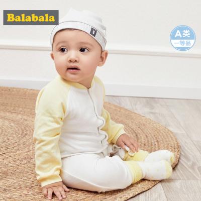 【1件5折】巴拉巴拉婴儿衣服宝宝春装男新生儿连体衣睡衣0-1岁满月服女纯棉