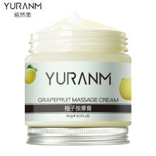 瑜然美 yuranm柚子脸部毛孔清洁按摩膏乳霜面部美容院黑头身体正品补水