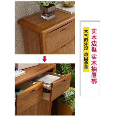 汐巖現代新中式鞋柜實木原木框家用口大容量多功能客廳玄關柜廳柜