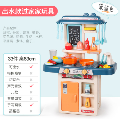 貝恩施 兒童玩具仿真過家家廚房玩具角色扮演親子互動3-6歲真實循環出水家庭廚房黛藍色(真實出水)