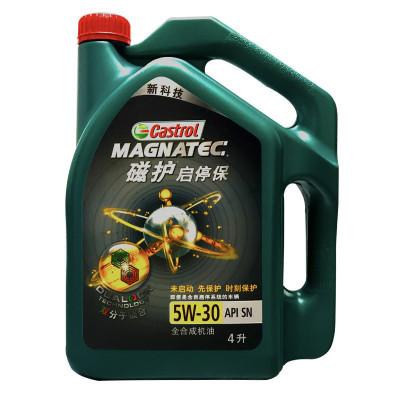(新)嘉實多(Castrol) 磁護 啟停保 5W-30 全合成機油 API SN級4L/瓶