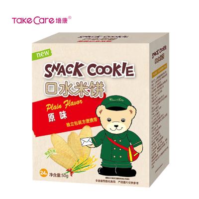 培康(TakeCare) 口水米餅 零食 磨牙餅干營養原味 50g盒裝 非含油型膨化食品