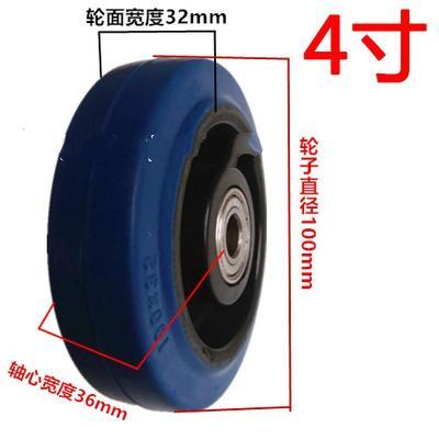 藤印象3寸4寸5寸靜音橡膠輪平板車拖車小車輪子貨架餐車小推車萬向輪子 天藍色