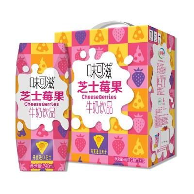 【6月】伊利 味可滋芝士莓果牛奶飲品240ml*12盒