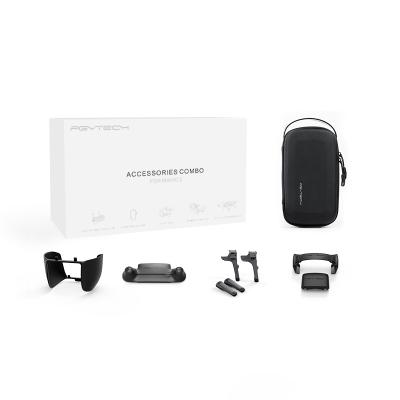 PGYTECH 御 MAVIC 2 套装 Pro镜头遮光罩摇杆保护ZOOM变焦版增高脚架收纳包 大疆 御2通用