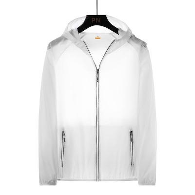 木林森(MULINSEN)新款戶外純色防曬衣 男女外套輕薄透氣男士皮膚衣 男夏季戶外風衣