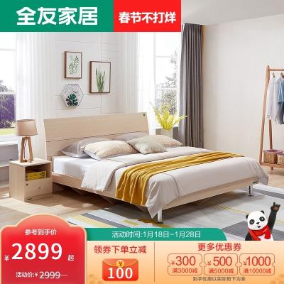 【爆】全友家私 床简约现代 板式床卧室家具套装 1.8米1.5m双人床106302