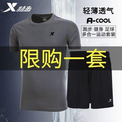 特步運動套裝男兩件套夏季透氣速干T恤跑步服健身房訓練短袖短褲