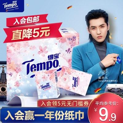 得寶(Tempo)手帕紙 淡雅櫻花味4層7張12包 紙巾紙品便攜四層加厚櫻花印花餐巾紙面巾紙