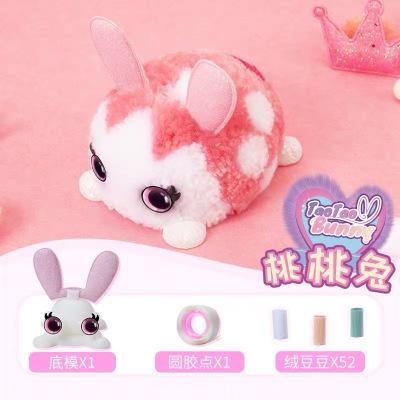 iDoon 绒豆豆玩具创意diy手工玩偶娃娃女孩毛绒公仔圣诞礼物 【宝宝款】桃桃兔