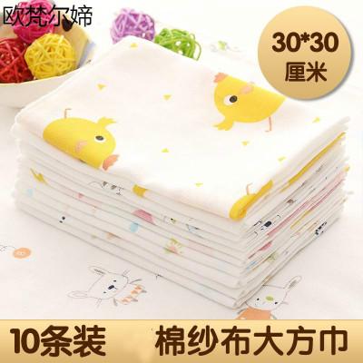 歐梵爾媂10條嬰兒雙層薄方巾棉紗布口水巾寶寶洗臉小毛巾喂奶手帕軟