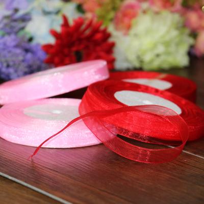 開心孕結婚慶用品大全婚禮喜糖盒子包裝配件緞帶婚房透明雪紗帶禮品絲帶