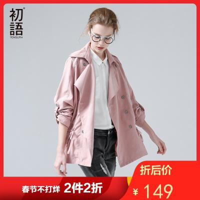 初语9春装新款 休闲粉色中长款女风衣女双排扣蝙蝠袖外套