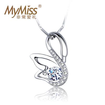 MyMiss小天鹅项链女款925银镀铂金吊坠情侣韩版锁骨链项链女士 生日圣诞节礼物送女友