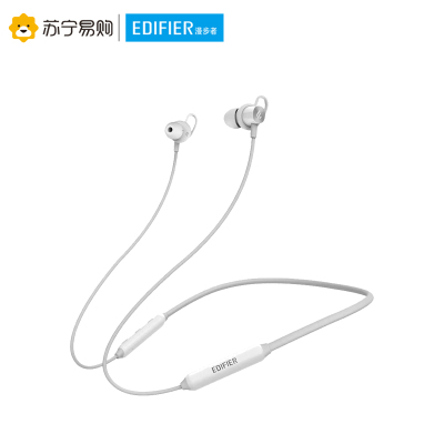 Edifier/漫步者 W200BT 頸掛版 磁吸入耳式 無線運動藍牙線控耳機 手機耳機 音樂耳機 帶麥可通話 白色