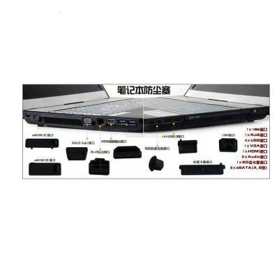 筆記本通用防塵塞適用筆記本USB等端口防塵蓋 硅膠材質 電腦清潔系列產品 黑色通用型防塵塞