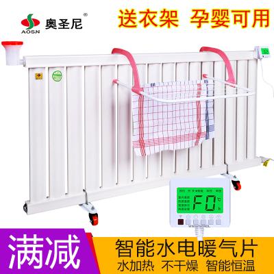 注水取暖器水电暖气片智能温控不干燥电暖器散热器免接线可移动节能省电家用单24柱供23-2平卧室客厅办公室