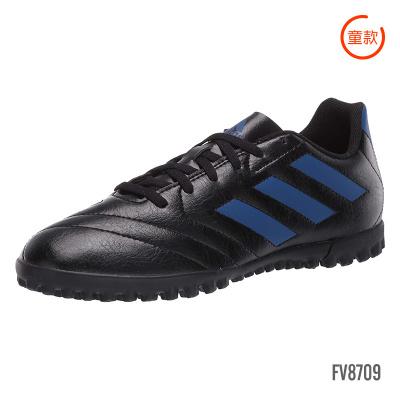 阿迪達斯Goletto VII TF碎釘人工草兒童青少年低幫足球鞋FV8709