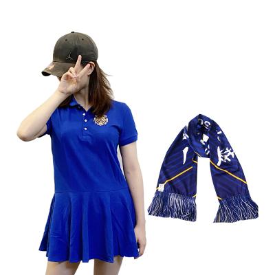 江蘇蘇寧足球俱樂部 女士成人款勇獅POLO裙 連衣裙+圍巾 助威套裝
