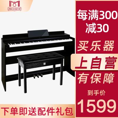 莫森(mosen)智能電鋼琴MS-103P黑色電子數碼鋼琴88鍵重力 全新款+琴架+三踏板+配件大禮包