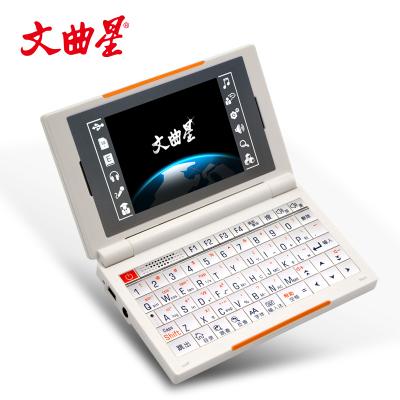 文曲星E1000S電腦電子詞典英語學習機牛津辭典郎文英漢翻譯機