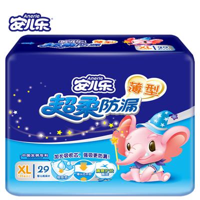 安儿乐(Anerle)超柔防漏婴儿纸尿片 加大号 (XL号)29片(13kg-18kg)(中国大陆产)