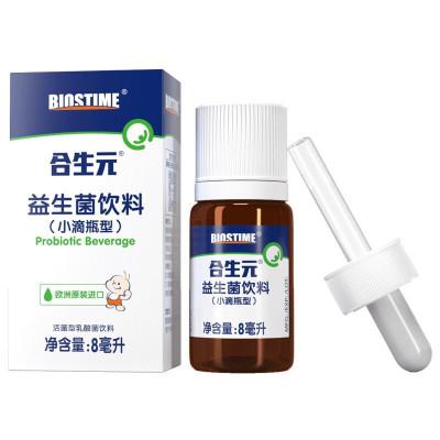 合生元(BIOSTIME)兒童益生菌滴劑飲料(小滴瓶型)8毫升(0-7歲寶寶嬰兒幼兒 原裝進口 活性益生菌)