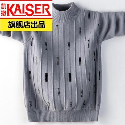 【1件9折】凱撒男童毛衣套頭秋冬款針織半高圓領加絨加厚中大童保暖衣兒童