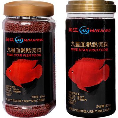 红鹦鹉血鹦鹉鱼饲料鱼食金鱼观赏鱼饲料鱼料鱼粮小颗粒通用型 2毫米上浮型500克+送300克
